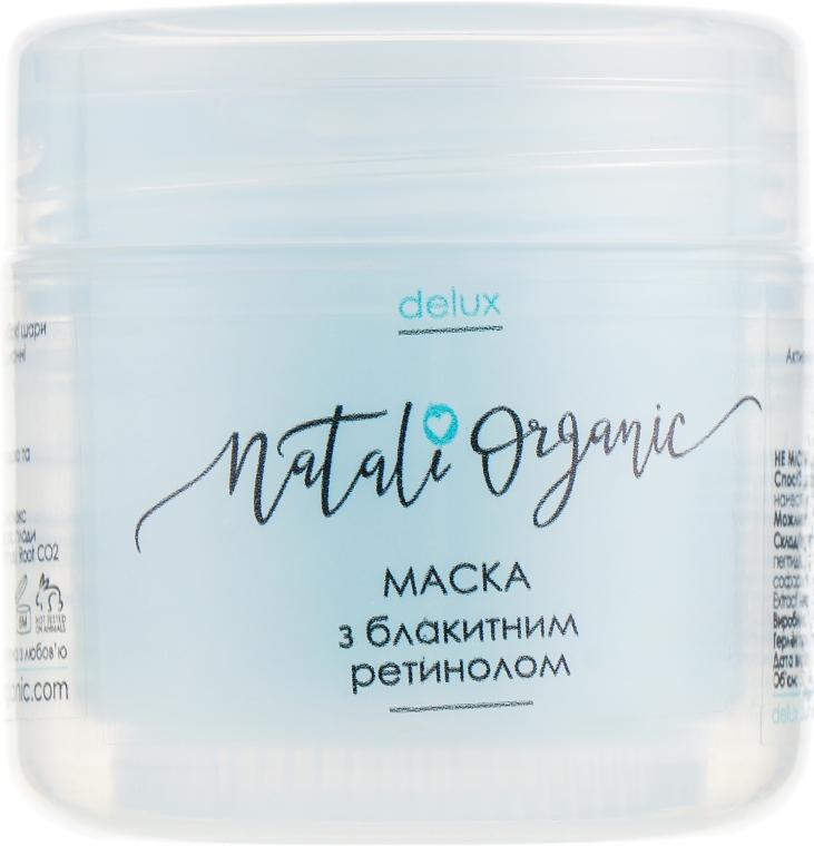 Маска для лица с голубым ретинолом - NataliOrganic