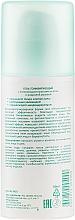 Гель тонізуючий з антиоксідантним комплексом та родіолою рожевою - Mirra Daily — фото N2