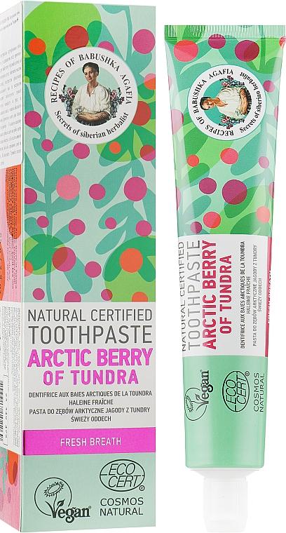 """Натуральная зубная паста """"Arctic Berry Of Tundra"""" - Рецепты бабушки Агафьи"""