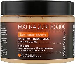Духи, Парфюмерия, косметика Маска для волос «Шелковое золото» - Natura Siberica Natura Kamchatka