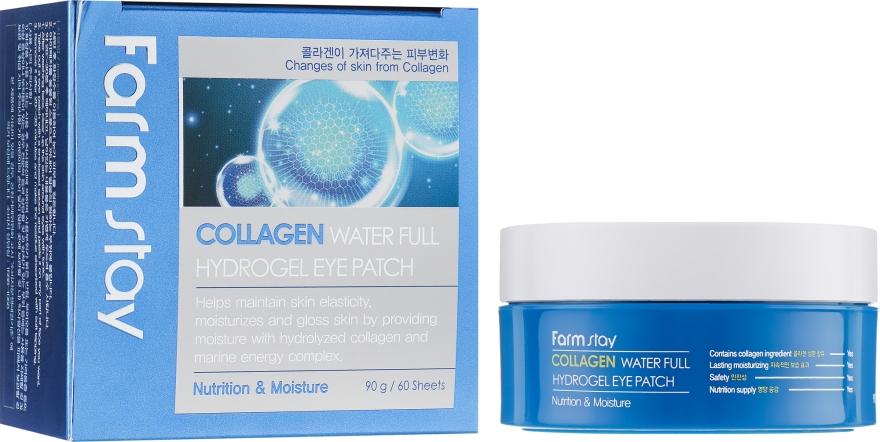 Патчи для глаз с коллагеном - FarmStay Water Full Hydrogel Eye Patch