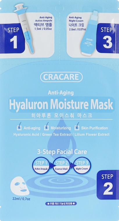 "Гиалуроновая увлажняющая маска ""3 шага"" - Cracare 3-Step Facial Care"