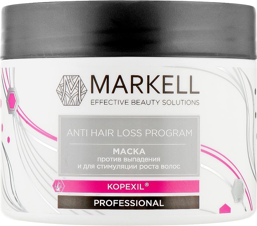 Маска против выпадения и для стимуляции роста волос - Markell Cosmetics Anti Hair Loss
