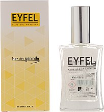 Eyfel Perfume Allure Sport E-74 - Парфюмированная вода — фото N1