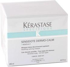 Успокаивающая маска для кожи головы - Kerastase Specifique Sensidote Dermo-Calm Masque — фото N3