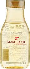 Духи, Парфюмерия, косметика Питательный шампунь для сухих и поврежденных волос с маслом Марулы - Beaver Professional Nourish Marula Oil Shampoo (мини)