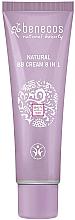 Духи, Парфюмерия, косметика BB-крем - Benecos Natural BB Cream 8in1