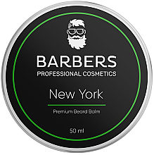 Духи, Парфюмерия, косметика Бальзам для бороды - Barbers New York Premium Beard Balm