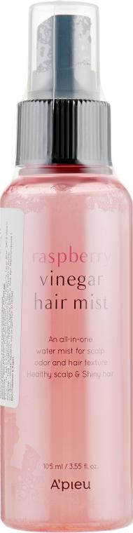 Мист для волос с малиновым уксусом - A'pieu Raspberry Vinegar Hair Mist