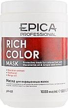 Духи, Парфюмерия, косметика Маска для окрашенных волос - Epica Professional Rich Color Mask