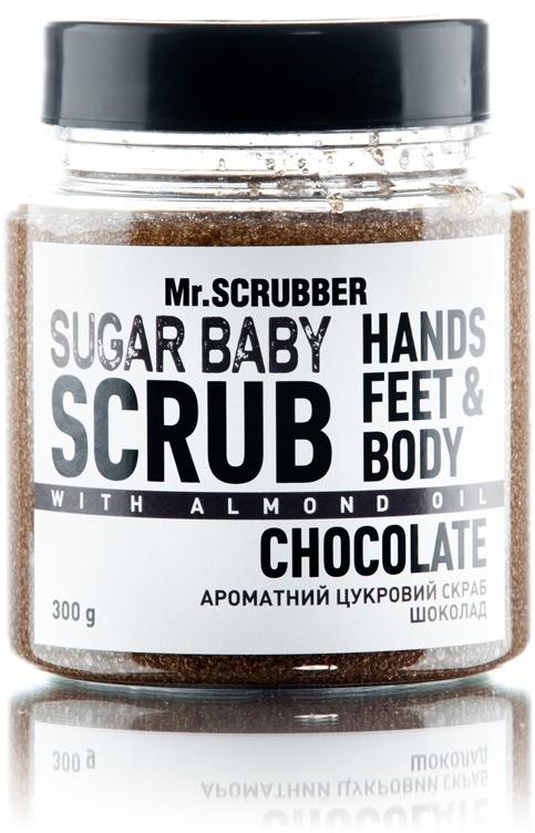 "Сахарный скраб для тела ""Chocolate"" - Mr.Scrubber Shugar Baby Hands Feet & Body Scrub"
