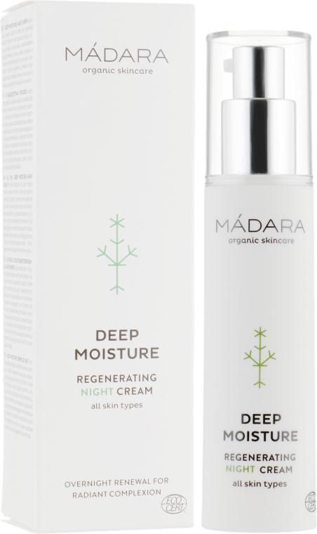 Крем для лица ночной восстанавливающий - Madara Cosmetics EcoFace