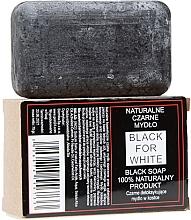 Духи, Парфюмерия, косметика Натуральное черное мыло - Biomika Black For White