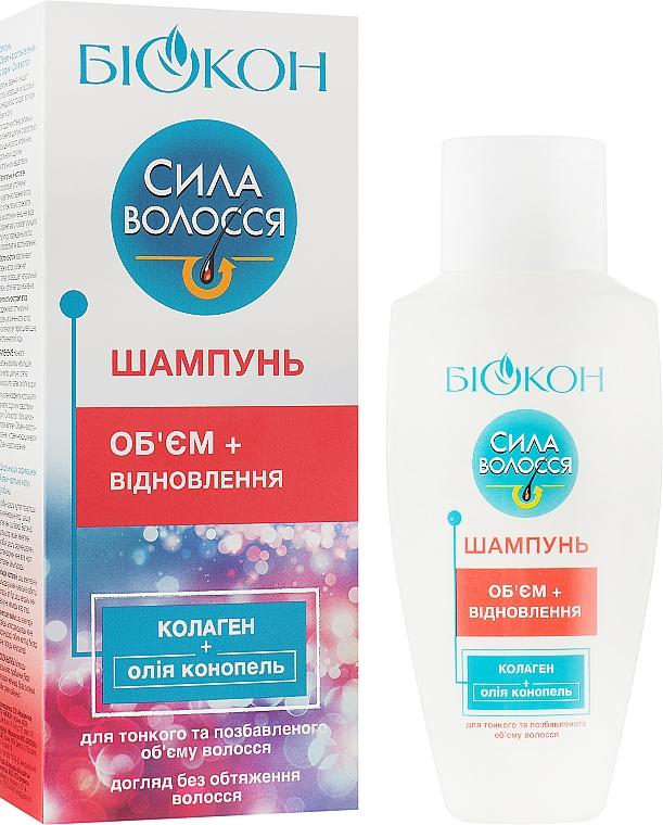"""Шампунь """"Объем + восстановление"""" - Биокон"""