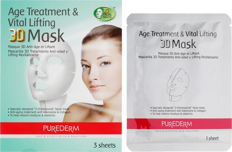 Набор 3D масок антивозрастные подтягивающие - Purederm Age Treatment&Vital Lifting 3D Mask