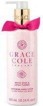 Духи, Парфюмерия, косметика Лосьон для рук - Grace Cole White Rose & Lotus Flower Hand Lotion
