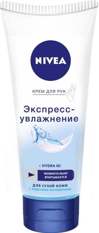 """Крем для рук """"Экспресс-увлажнение"""" - Nivea Express Hydration Hand Cream"""