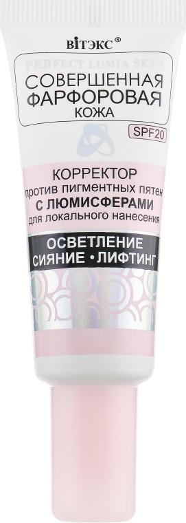 """Корректор против пигментных пятен с люмисферами SPF 20 - """"Витэкс"""" Perfect Lumia Skin  — фото N2"""