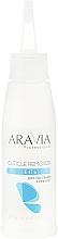 Духи, Парфюмерия, косметика Гель для удаления кутикулы - Aravia Professional Cuticle Remover