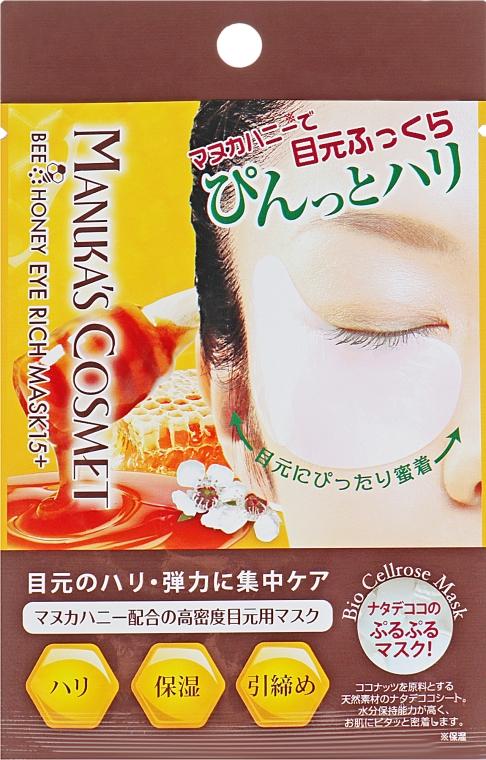 Відновлювальний патч для шкіри навколо очей, з медом манука - La Sincere Manukas Cosmet Eye Rich Mask — фото N1