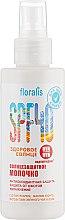 Духи, Парфюмерия, косметика Солнцезащитное молочко-спрей - Floralis SPF 40 UVA/UVB