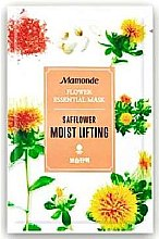 Духи, Парфюмерия, косметика Тканевая маска для лица - Mamonde Flower Essential Mask Safflower Moist Lifting