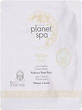 Духи, Парфюмерия, косметика Тканевая маска для лица с маслом уд и янтарем - Avon Planet Spa Radiant Gold Radiance Sheet Mask