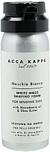 Духи, Парфюмерия, косметика Пена для бритья - Acca Kappa White Moss Shave Foam Sensitive Skin (тестер)