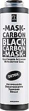 """Духи, Парфюмерия, косметика Маска с древесным углем """"Детокс"""" - Belkos Belleza Carbon Black Mask"""