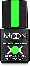 Духи, Парфюмерия, косметика Гель-лак - Moon Full Neon Color