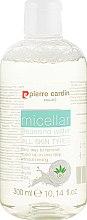 Духи, Парфюмерия, косметика Мицеллярная вода - Pierre Cardin Micellar Water