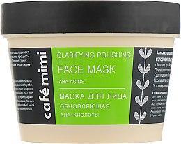 "Духи, Парфюмерия, косметика Маска для лица ""Обновляющая"" - Cafe Mimi Face Mask"