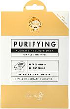 """Духи, Парфюмерия, косметика Альгинатная маска для лица """"Очищение"""" - Pharma Oil Purifying Alginate Mask"""
