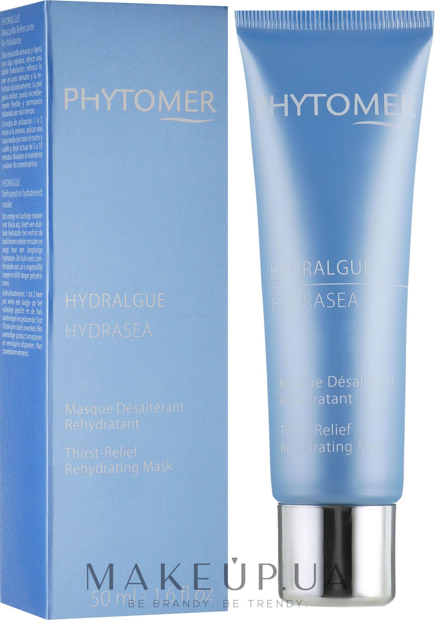Увлажняющая маска для лица - Phytomer Hydrasea Thrist-Relief Rehydrating Mask — фото 50ml