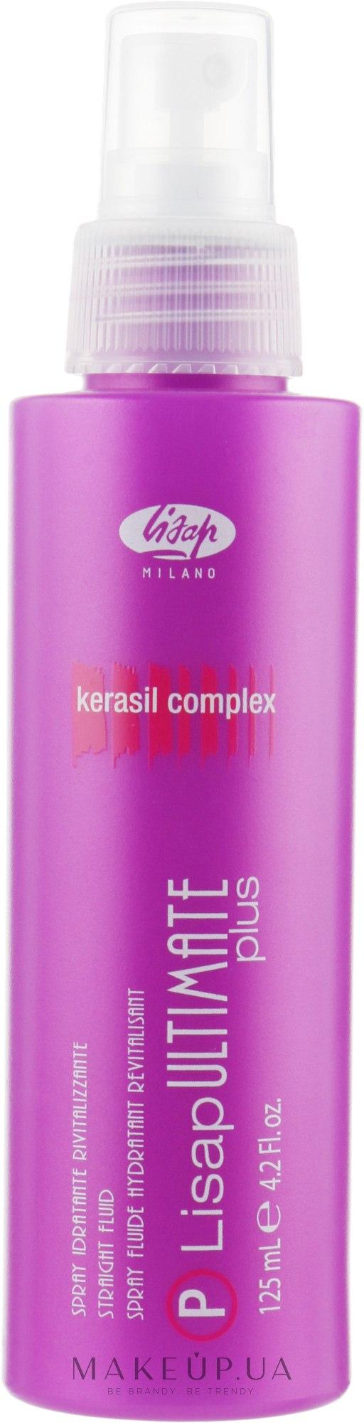 Распрямляющий флюид для волос - Lisap Ultimate Plus Straight Fluid — фото 125ml