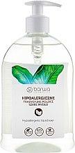 Духи, Парфюмерия, косметика Гипоаллергенное жидкое мыло - Barwa Natural Hypoallergenic Soap