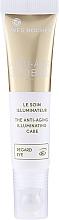 Духи, Парфюмерия, косметика Антивозрастной крем для контура глаз - Yves Rocher Anti-Age Global Eye Cream