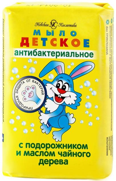 """Мыло детское """"Антибактериальное"""", с подорожником и чайным деревом - Невская Косметика"""