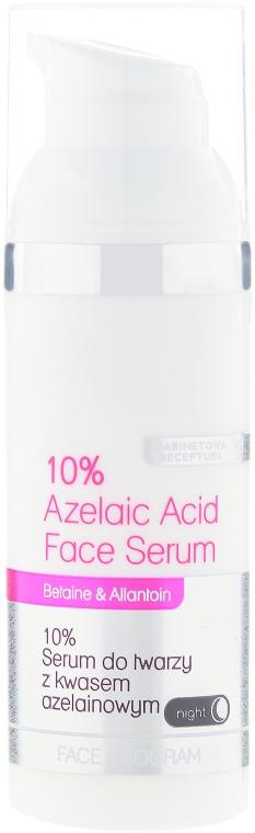 Ночная сыворотка для лица с 10% азелаиновой кислотой - Bielenda Professional Program Face 10% Azelaic Acid Face Serum