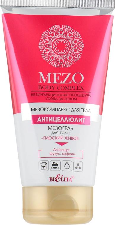 "Мезогель для тела ""Плоский живот"" - Bielita Mezo Body Complex"