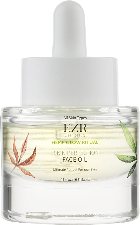Масло для лица - EZR Clean Beauty Skin Perfection Face Oil