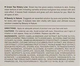 Крем для лица - It's Skin Green Tea Watery Cream — фото N3