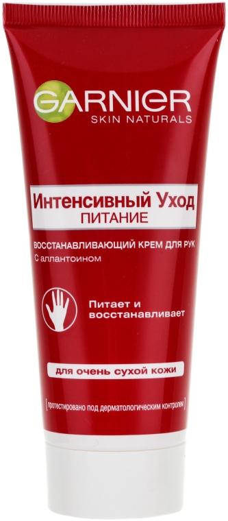 Восстанавливающий крем для рук для очень сухой кожи - Garnier Skin Naturals