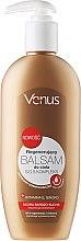 Духи, Парфюмерия, косметика Регенерирующий бальзам для тела - Venus Body Balm S.O.S