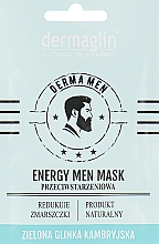 "Духи, Парфюмерия, косметика Маска для лица мужчин ""Омоложение"" - Dermaglin Energy Men Mask"