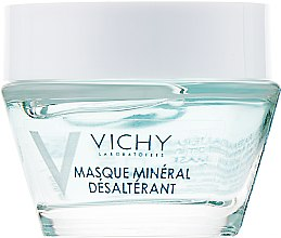 Набор - Vichy Liftactiv Supreme Set (thermal/water/50ml + cr/15ml + mask/15ml + fluid/1ml) — фото N5