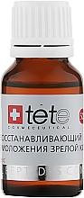 Духи, Парфюмерия, косметика Биокомплекс восстанавливающий для возрастной кожи - TETe Cosmeceutical Biocomplex