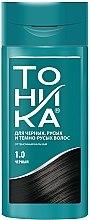 Парфумерія, косметика Відтіночний бальзам для повністю сивого волосся - Тоника