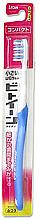 Духи, Парфюмерия, косметика Зубная щётка с компактной чистящей головкой, средней жесткости, синяя - Lion Between Compact Toothbrush