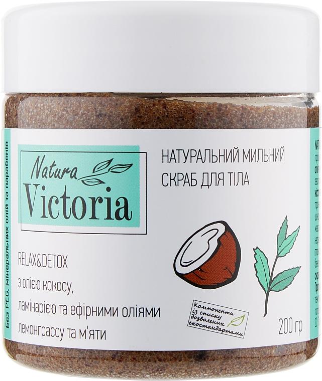 """Мыльный скраб для тела """"Relax & Detox"""" - Natura Victoria"""